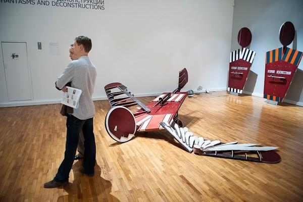 Третьяковская галерея в Музеоне