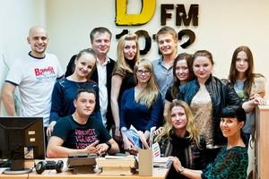 Школа Радио