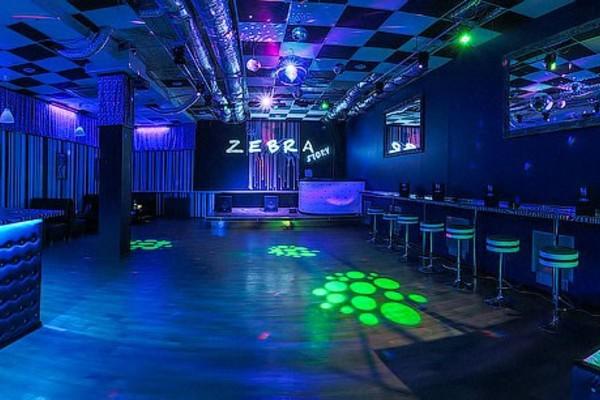 Zebra Story
