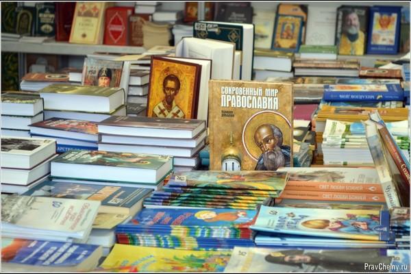 Православный книжный салон
