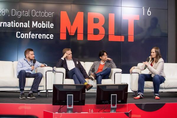MBLT 2017