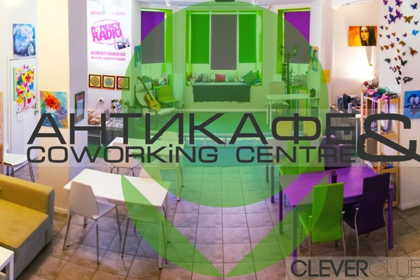 Coworking CleverClub