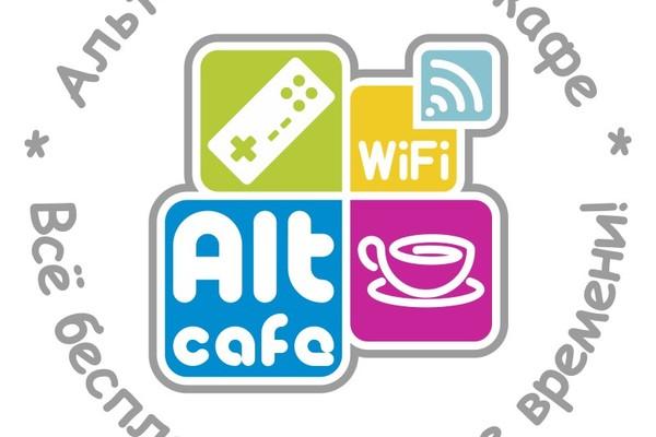 Антикафе «Alt-Cafe»