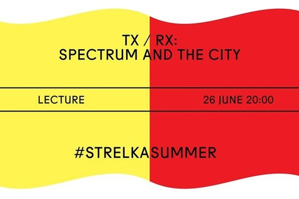 TX / RX: Spectrum and the City
