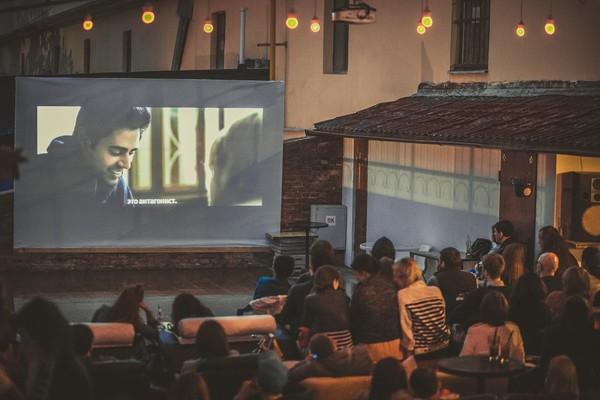 Немецкое кино на крыше Mod Roof