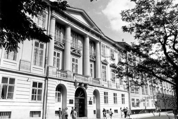 Музей природоведения