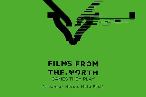 Программа короткометражных фильмов «Films from the North»