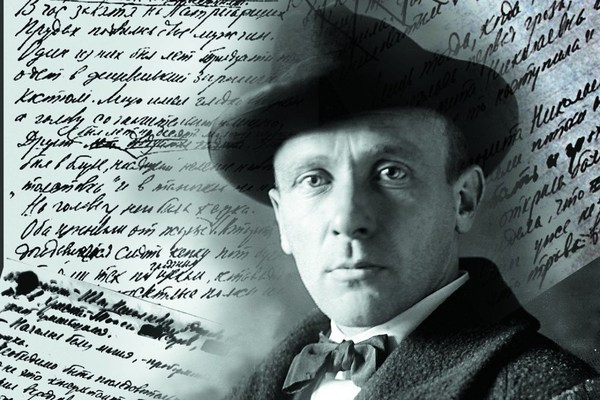 Булгаковский почерк Москвы