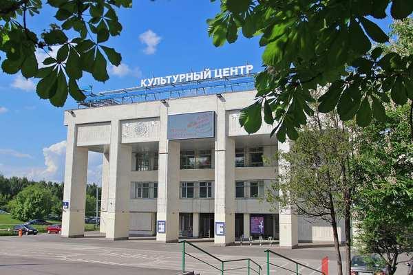 """Культурный центр """"Вдохновение"""""""