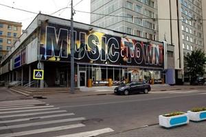 Клуб Music Town