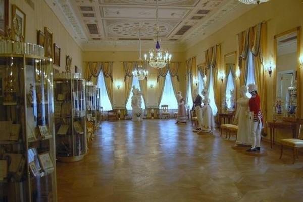 Государственный музе