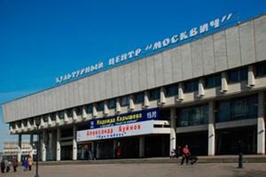 КЦ «Москвич»