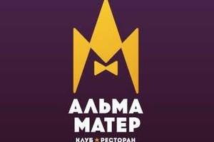 Клуб «Альма-Матер»