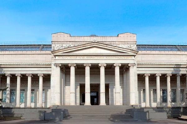 Государственный музей изобразительных искусств ГМИИ имени А.С. Пушкина