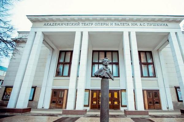 Нижегородский государственный академический театр оперы и балета имени А. С. Пушкина
