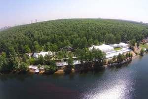 White Park New Riga Bay