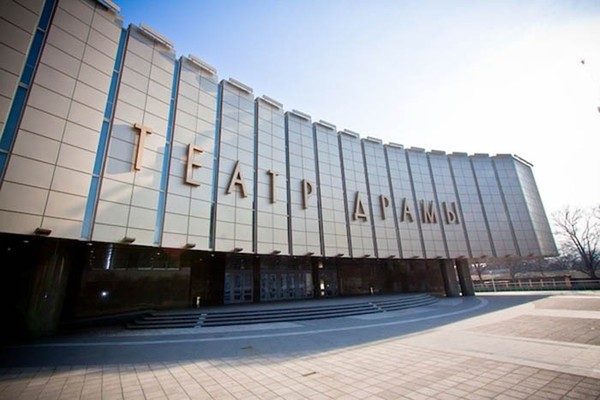 Краснодарский академ