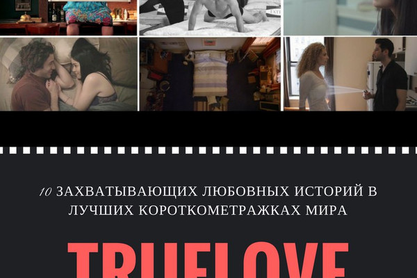 ShortFilm. vol1