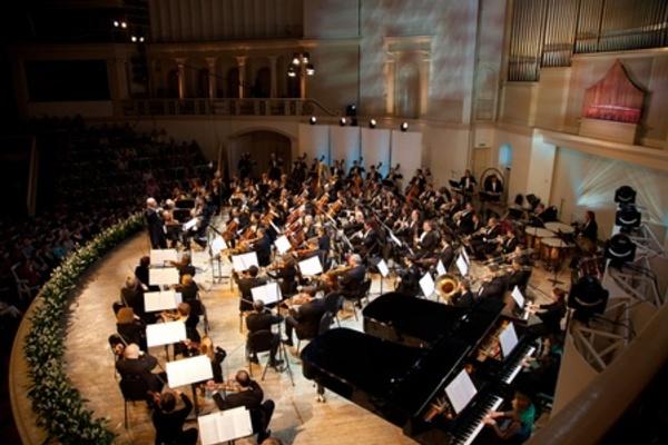 Национальный филармонический оркестр России, Рани Кальдерон