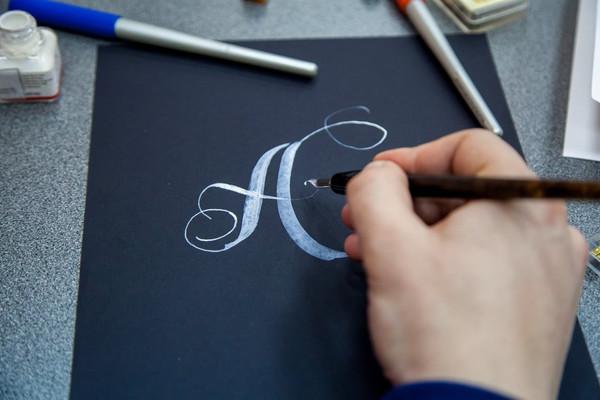 Знакомство с каллиграфией