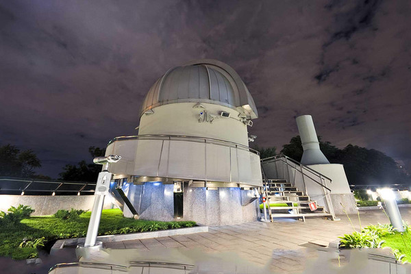 Обсерватория в Парке неба