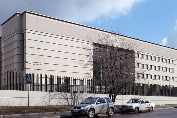 Посольство Японии