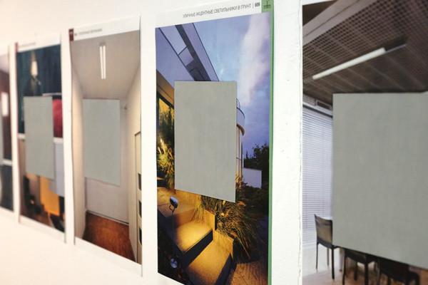 Специальная программа биеннале молодого искусства: выставка «Контраст | Конструкт»