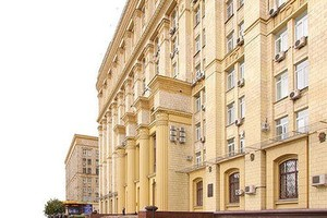 Москва — Сокол