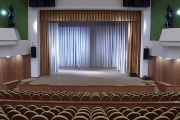 Большой Зал Академический
