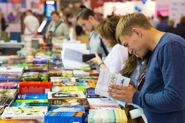 Московская Международная книжная выставка-ярмарка