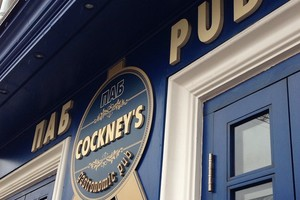 Cockney's Pub
