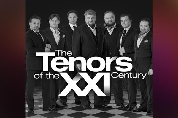 ТенорА XXI