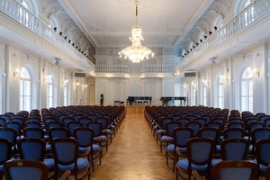 Рахманиновский зал консерватории им. П.И. Чайковского