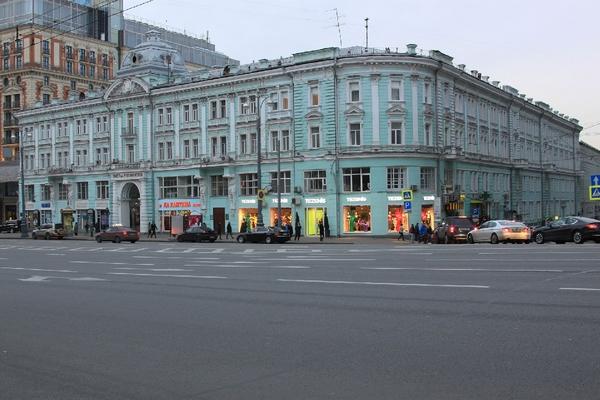 Театр имени М.Н. Ермоловой