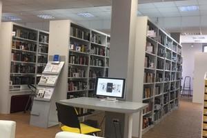 Библиотека Некрасова