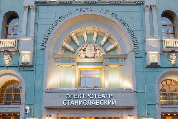 Электротеатр Станиславский (основная сцена)