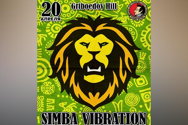 Simba Vibration