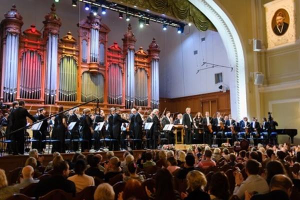 Большой симфонический оркестр имени П. И. Чайковского, Денис Лотоев