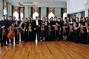 Казанская государственная консерватория  Симфонический оркестр и хор Казанской консерватории