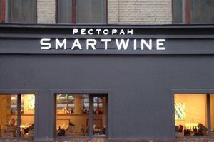 Smartwine