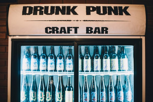 Drunk Punk Craft Bar