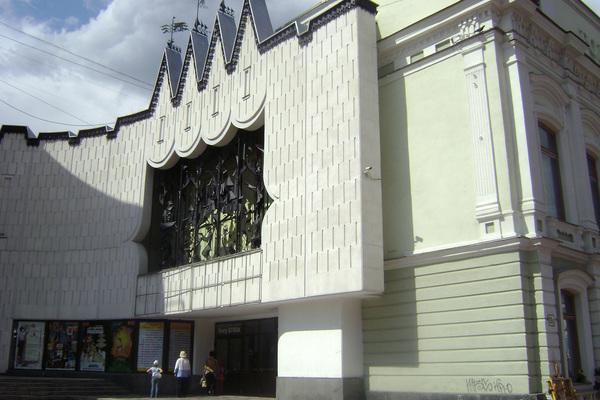 Нижегородский государственный академический театр кукол