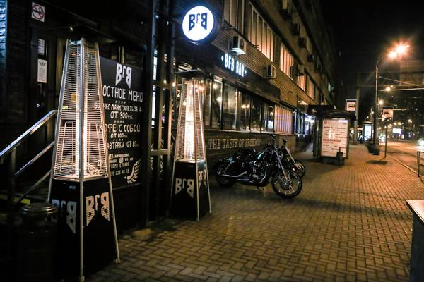 Bar For Bikers