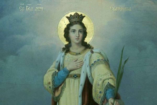 Святая Великомученица Екатерина. Избранные произведения из музейных и частных собраний