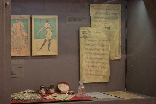Выставка Женщины и революция