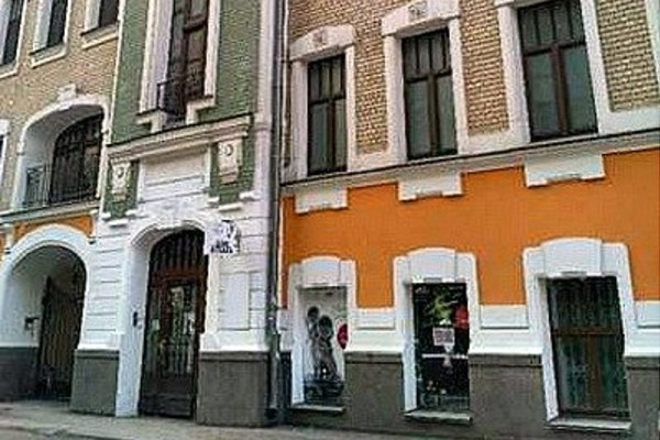 Культурный Центр «Дом Булата» на Арбате