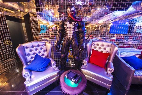 P4B Lounge Bar
