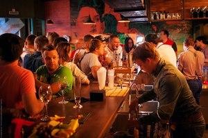 Grelka Bar