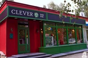 Irish Pub Clever