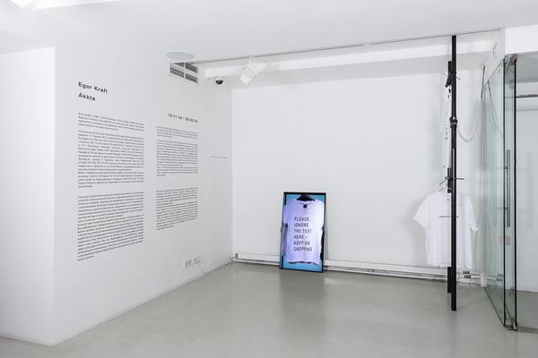 Выставка Ákkta